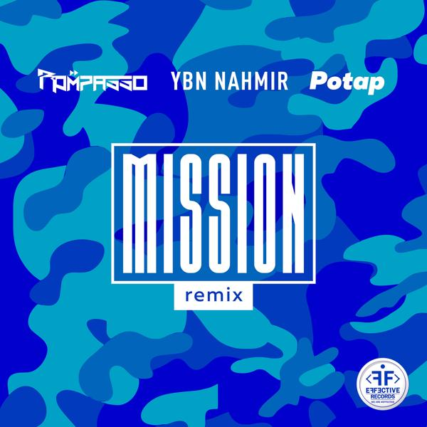 YBN Nahmir песни слушать