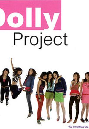 Dolly Project