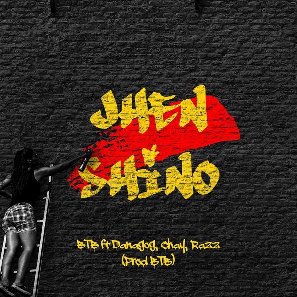Danagog песни слушать