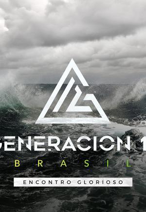 Generación 12 Brasil
