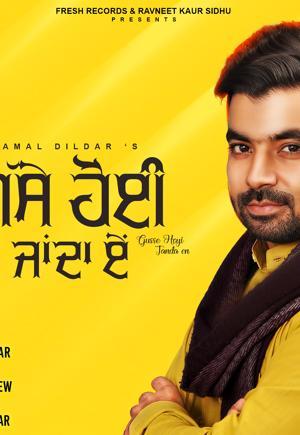 Kamal Dildar