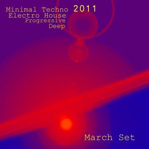 March Set (2011)