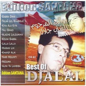 Sabra Dima (Best of Cheb Djalal)