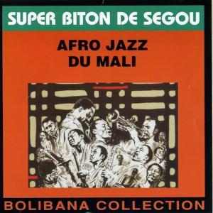 Afro Jazz du Mali (Bolibana Collection)