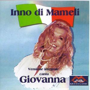 Inno di Mameli (Antonio Marinella)