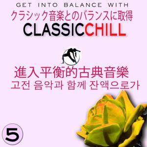 Classic Chill, Vol.5 (Asia Edition)