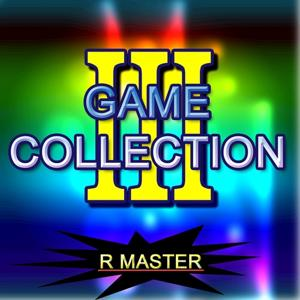 Game collection, Vol.III (Emotional Game Songs)