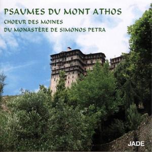 Psaumes du mont athos