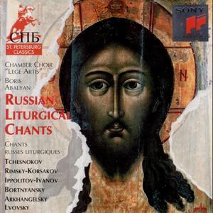 Russia Liturgical Chants