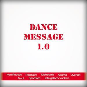 Dance Message 1.0