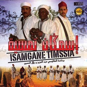 Lawha Folklorya Soussia