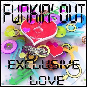 Exclusive Love