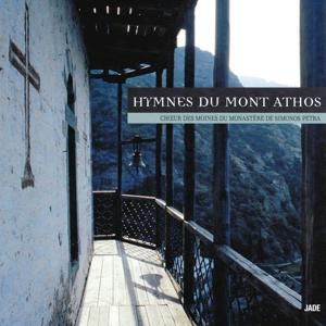 Hymnes du mont Athos