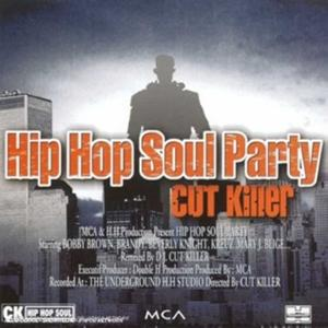 Hip Hop Soul Party 1