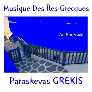 Musique des îles Grecques au Bouzouki