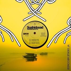 Sundarbans EP