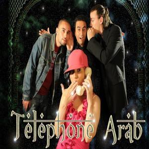 Téléphone Arab
