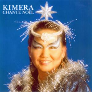 Kimera chante Noël (15 Christmas Songs)