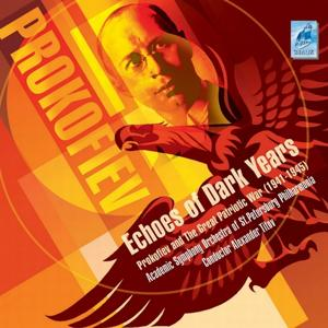 Prokofiev. Echoes of Dark Years. (Prokofiev and the II Great War (1941-1945))