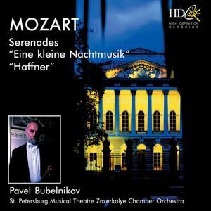 Eine kleine Nachtmusik (A Little Night Music); Serenade in D Major, Haffner, K.250