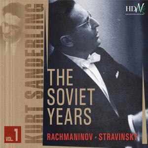 Kurt Sanderling : Rachmaninov, Stravinsky (The Soviet Years)