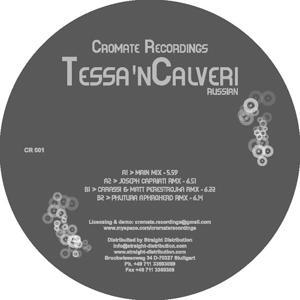 Russian EP