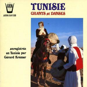 Tunisie : Chants & Danses