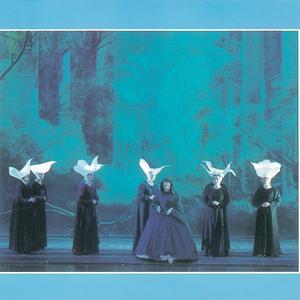 Prokofiev: Betrothal in a Monastery