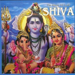 The Magic Of Lord Shiva