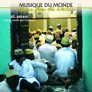 Chants soufis des Comores