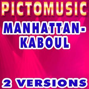 Manhattan Kaboul (Version karaoké dans le style de Axelle Red & Renaud)