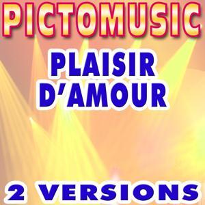 Plaisir d'amour (Version karaoké dans le style de Nana Mouskouri)