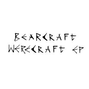 Werecraft - EP