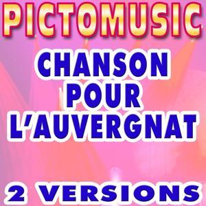 Chanson pour l'Auvergnat (Version karaoké dans le style de Georges Brassens)