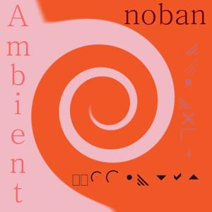 Ambient (For Horror Music Broadcasting)
