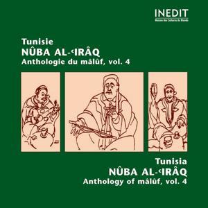 Tunisie. Anthologie du Malouf, vol. 4 Nûba al-'Irâq