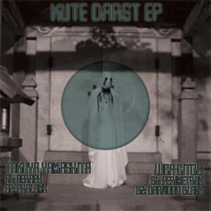 Kute Darst - EP