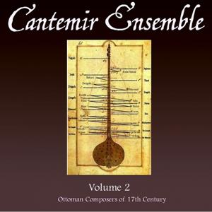 Cantemiroglu Edvarindan (Volume 2)