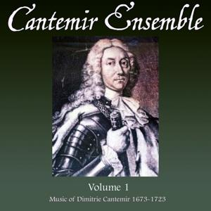 Cantemiroglu Edvarindan (Volume 1)