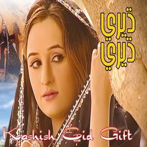 Kashish TV Songs