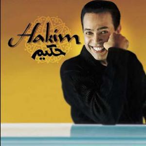 Yaho (Egyptian Music)