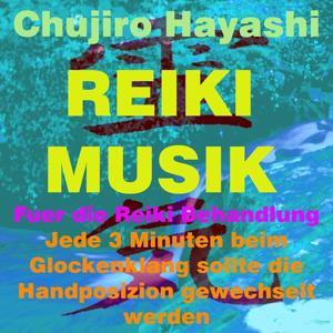 Reiki musik (Reiki behandlung)