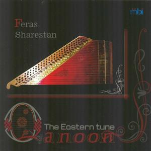Qanoon (The Eastern Tune)