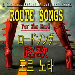 Route Songs, Vol. 4 (Asia Edition)