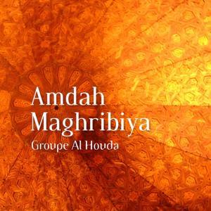 Amdah Maghribiya (Chants religieux : Inchad - Quran - Coran)