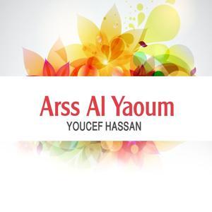 Arss al Yaoum (Chants religieux : Inchad - Quran - Coran)