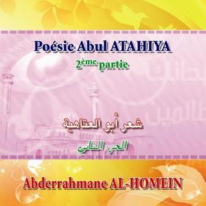 Poésie Abul Atahiyah, 2ème partie (Poésie - Quran - Coran)