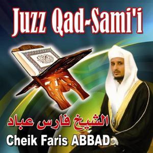 Juzz qad sami (Quran - Coran - Récitation Coranique)