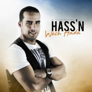 Wech Hada (By DJ Youssef)