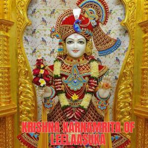 Krishna Karnamrita of Leelaasuka